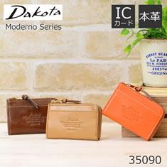 Dakota モデルノシリーズ 山羊革財布 3色 2型