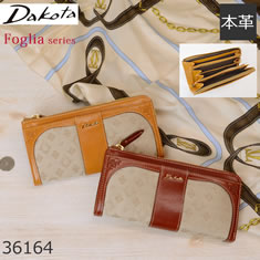Dakota フォーリアシリーズ レザー&ジャガード生地財布 2色 6型