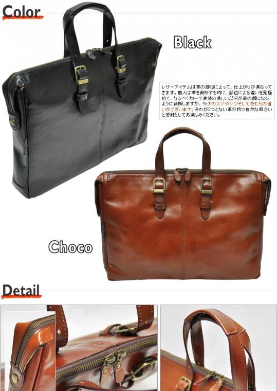 ビジネスバッグ 本革 日本製 メンズ