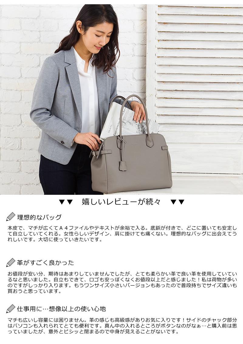 目々澤鞄本革トートバッグ