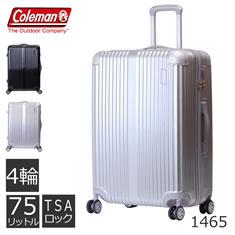 Coleman 5~7泊対応 75L ハードキャリーケース 2色