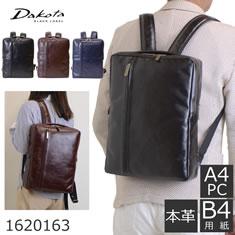 Dakota BLACK LABEL 薄マチ 本革ビジネスリュック 3色