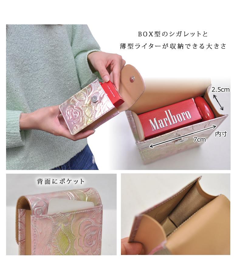 薔薇柄タバコケース