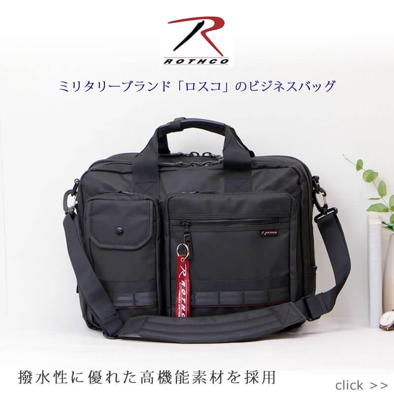 目々澤鞄 memezawakaban 本革トートバッグ