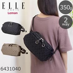 ELLE レマンシリーズ 超軽量カジュアルバッグ 2色 5型
