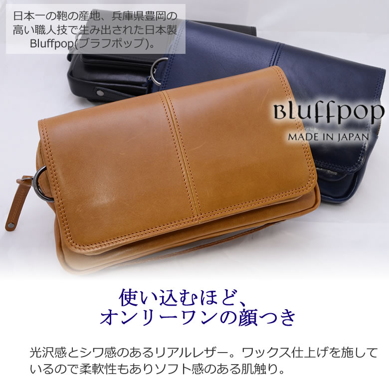 日本製3way本革ショルダーバッグ