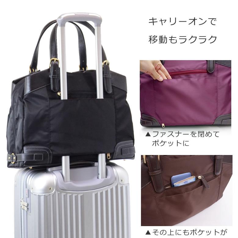 目々澤鞄レディースビジネスバッグ新色