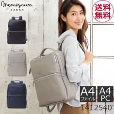 目々澤鞄 PC収納 合皮 レディースビジネスリュック 3色