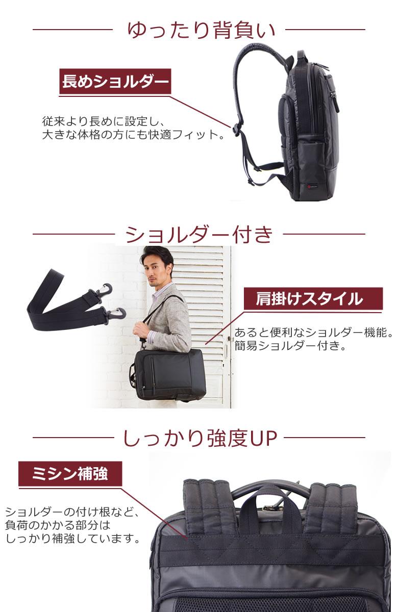目々澤鞄ブランド2wayビジネスリュック