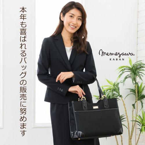 本年も宜しくお願いいたします。目々澤鞄