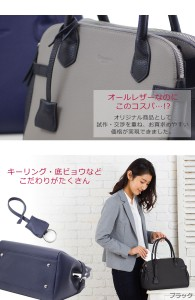 目々澤鞄 本革トートバッグ小
