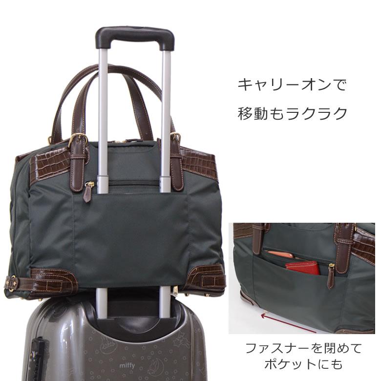 目々澤鞄レディースビジネスバッグ新作