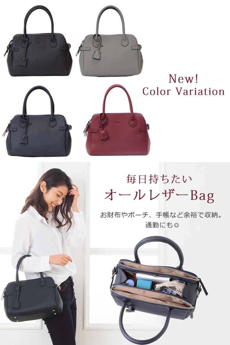 目々澤鞄レディース本革トートバッグ新色