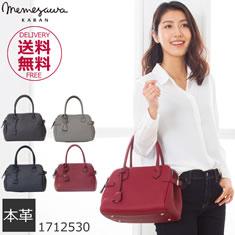 目々澤鞄 通勤、お出かけサイズ 本革 ミニトート 新色3色
