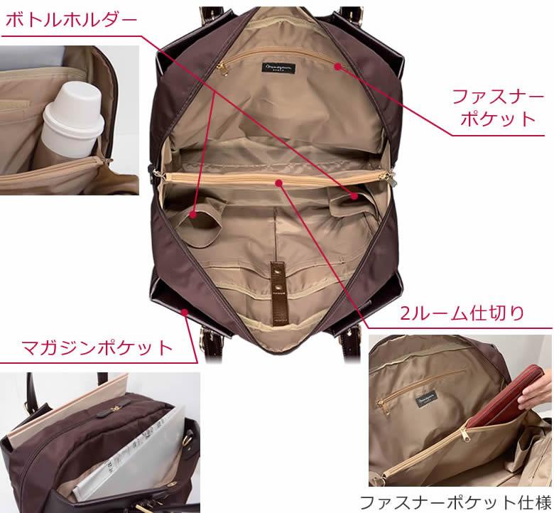 レディースビジネスバッグのポケット