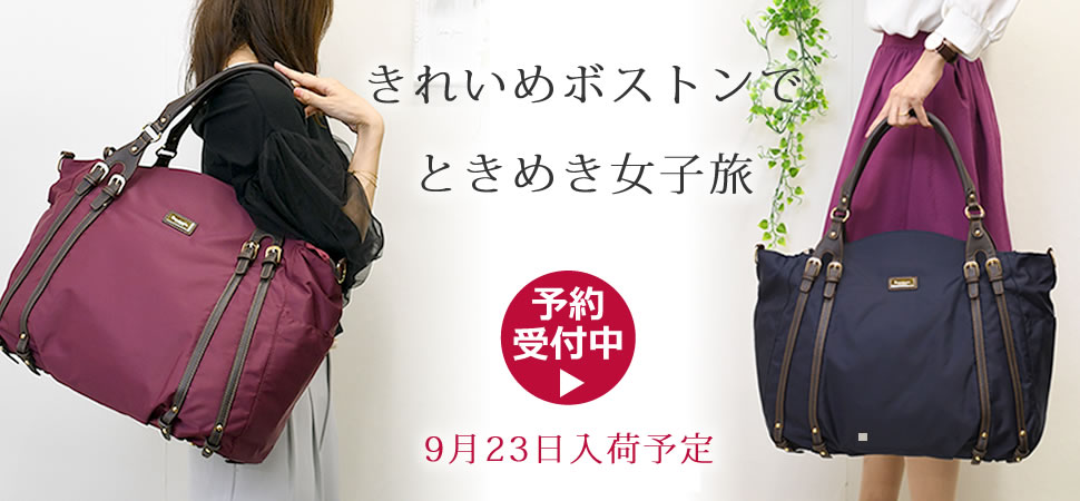 ときめき女子旅1412533