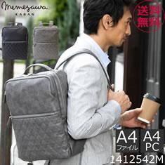 目々澤鞄memezawakaban<br>こなれたムラ感フェイクレザー<br>ビジネスリュック
