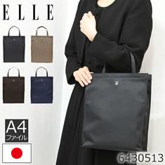 ELLE エル<br>フォーマルトート(縦型)<br>どんな行事にも大活躍!