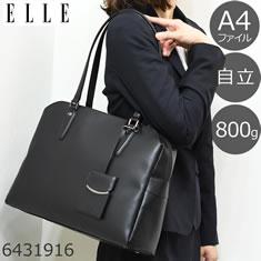 【再入荷】<br>ELLE エル リクルートバッグ<br>女性らしいデザインで差を付ける