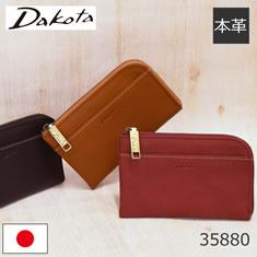 Dakota(ダコタ)ラルゴシリーズ<br>手のひらサイズ<br>ミニ財布 L字ファスナー