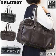 PLAYBOY(プレイボーイ)<br>おしゃれさNO.1<br>合皮スクールバッグ
