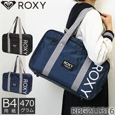 ROXY(ロキシー)<br>軽量470g!<br>ナイロン通学バッグ