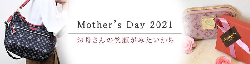 2021年mother
