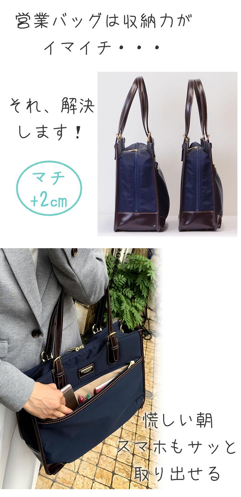 目々澤鞄 9月13日再入荷 1512532 黒