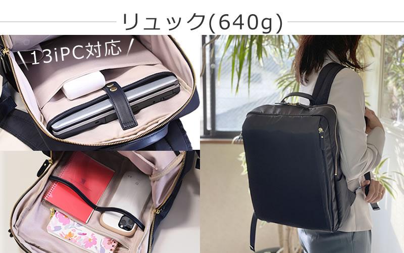 軽ふわお仕事バッグ予告2