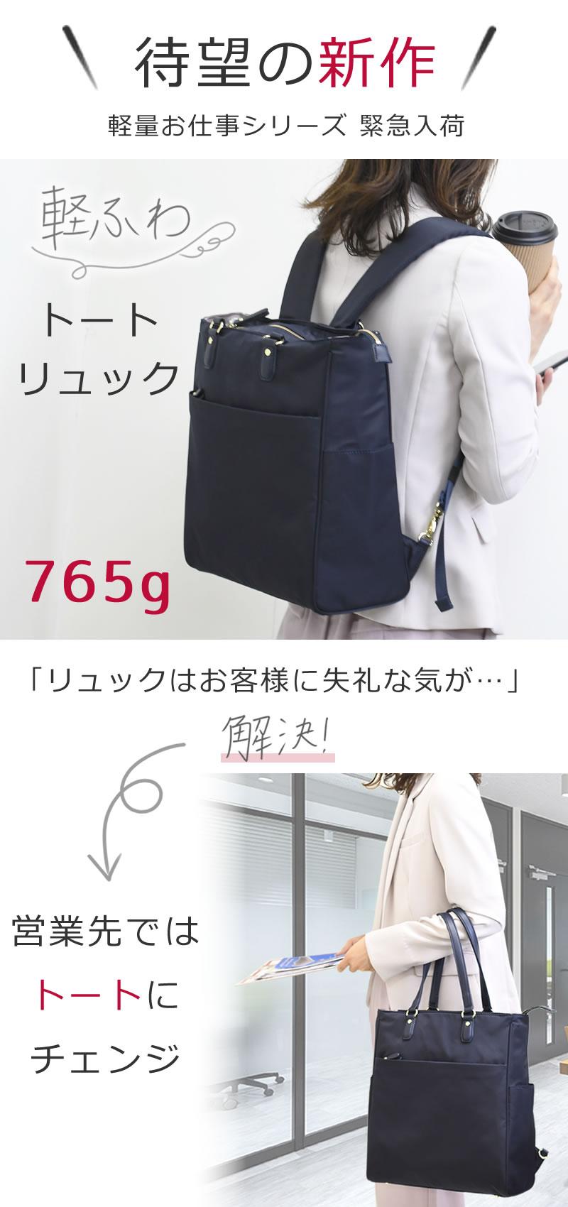 新作紹介29002
