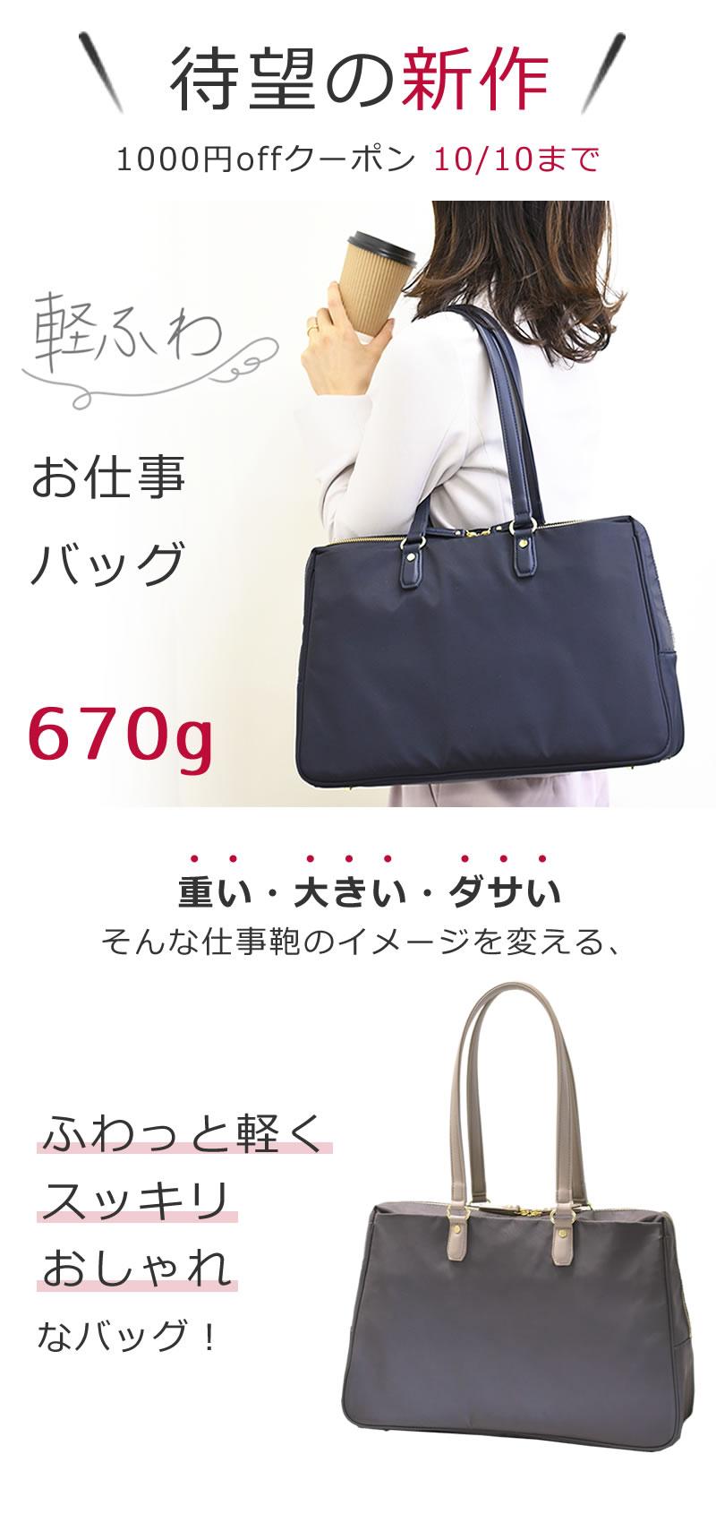 29006紹介